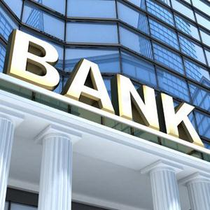Банки Шемурши