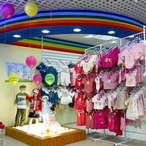 Детские магазины Шемурши