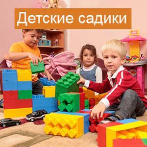 Детские сады Шемурши