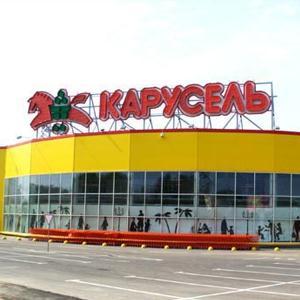 Гипермаркеты Шемурши