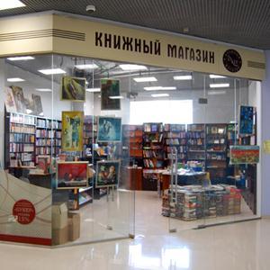 Книжные магазины Шемурши