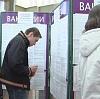 Центры занятости в Шемурше
