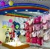 Детские магазины в Шемурше