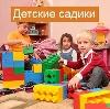 Детские сады в Шемурше