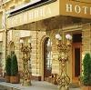 Гостиницы в Шемурше