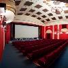 Кинотеатры в Шемурше