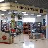 Книжные магазины в Шемурше