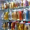 Парфюмерные магазины в Шемурше