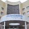 Поликлиники в Шемурше