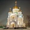 Религиозные учреждения в Шемурше