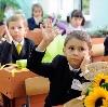 Школы в Шемурше