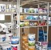 Строительные магазины в Шемурше
