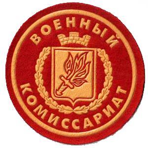 Военкоматы, комиссариаты Шемурши